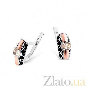 Серебряные серьги Гульмира с золотыми накладками, черной эмалью и фианитами цвета шампань 000096563