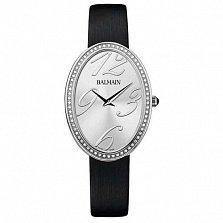 Часы наручные Balmain 1395.32.24