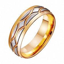 Золотое обручальное кольцо Волшебство любви