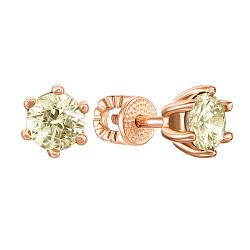 Серьги-пуссеты из красного золота с шампаньевыми кристаллами Swarovski 000133686