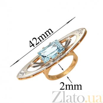 Золотое кольцо с аквамарином и бриллиантами Корделия PTL--1к422/29