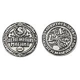 Серебряная монета-талисман Денежный магнит