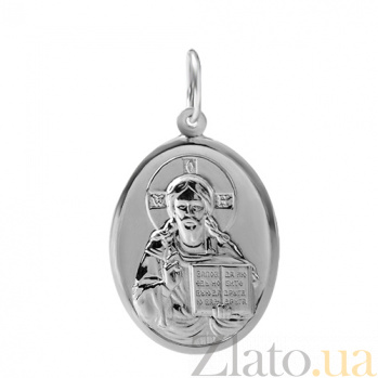 Серебряная ладанка Спас Вседержитель TNG--100150С
