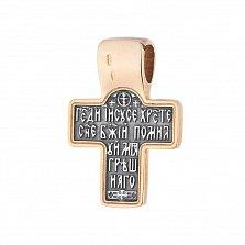 Серебряный крестик Духовный символ с позолотой