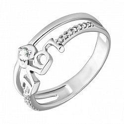 Серебряное кольцо с фианитами 000096319