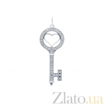 Серебряный кулон Ключ  AQA--74614б