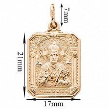 Золотая ладанка Святой Николай Угодник