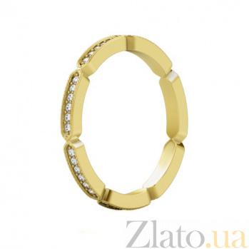 Обручальное кольцо из желтого золота с бриллиантами Звездопад желаний 344