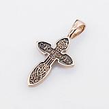 Золотой крестик Защита Спасителя с чернением