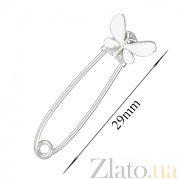Серебряная булавка с белой эмалью Мотылек LEL--09066