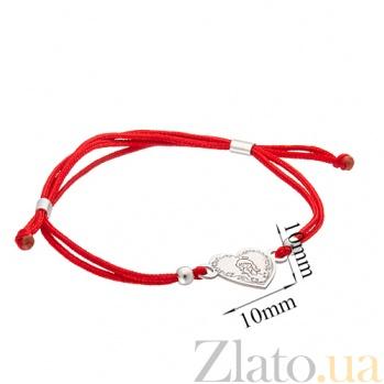 Шелковый браслет со вставкой Сердце ангел ажур 000026965