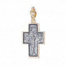 Серебряный крестик с позолотой и чернением Святое Причастие