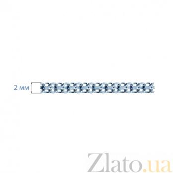 Серебряная цепочка Бисмарк родированная AQA--065Р-1