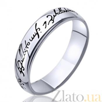 Серебряное кольцо Властелин колец AUR--71700*