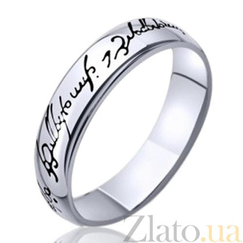 26d167b56a18 Серебряные изделия 925-й пробы  купить украшения из серебра в ...
