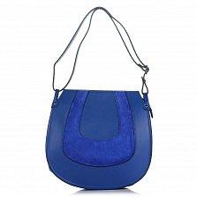 Сумка на каждый день из кожи и замши Genuine Leather 8607 синего цвета на молнии