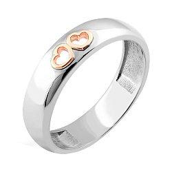 Серебряное кольцо с золотыми накладками и родием 000066926