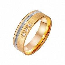 Золотое обручальное кольцо с фианитами Любовный аккорд