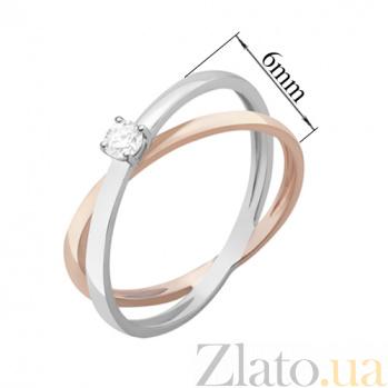 Золотое кольцо с бриллиантом Вечность страсти KBL--К1102/крас/брил