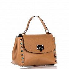 Кожаная деловая сумка Genuine Leather 8659 коньячного цвета с клапаном на механическом замке