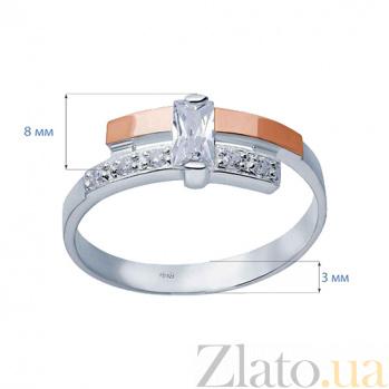 Серебряное кольцо Бруклин с золотом и фианитами AQA--Г038К