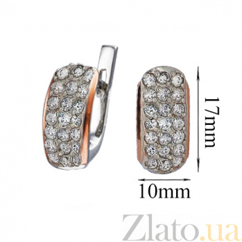 Серебряные серьги с золотой накладкой и цирконами Дюна GS-02-Dyunawhite