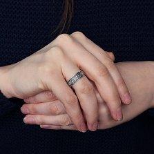 Серебряное венчальное кольцо Освященный союз с чернением