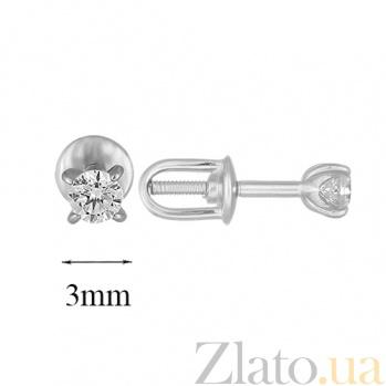 Серьги-пуссеты из белого золота Эльза SVA--2190740102/Фианит/Цирконий