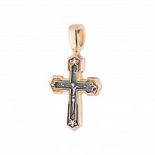 Крестик из серебра Сын Божий с позолотой и чернением