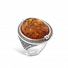 Серебряное кольцо Роксолана с золотой накладкой, янтарем и чернением