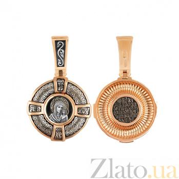 Ладанка из комбинированного золота Казанская Пресвятая Богородица VLT--ЛС1-3013-1