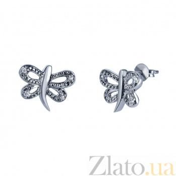 Серебряные пуссеты Бабочки с цирконами AQA--S224530099