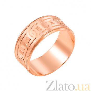 Золотое обручальное кольцо Ви-за-ви в красном цвете с алмазной гранью 1070/3