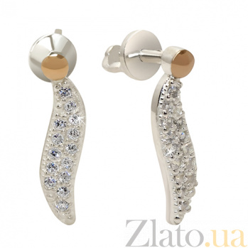 Серебряные серьги Капля с золотыми вставками и фианитами BGS--1013-А