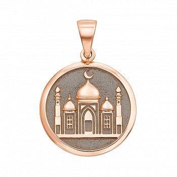 Золотий кулон Мечеть з чорнінням 000136390