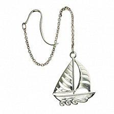Серебряный ионизатор Корабль на волнах