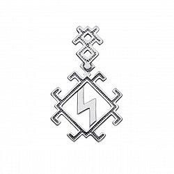 Серебряный кулон-оберег Молния-Перуница 000122158