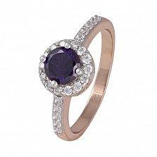 Серебряное кольцо Ривьера с фиолетовым фианитом и позолотой