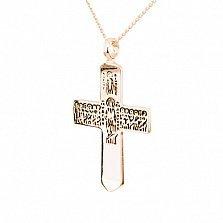 Золотой крестик Св. Марка Печерника в красном цвете