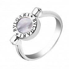 Серебряное кольцо Генуя с вращающейся верхушкой с черным ониксом и белым перламутром в стиле Булгари