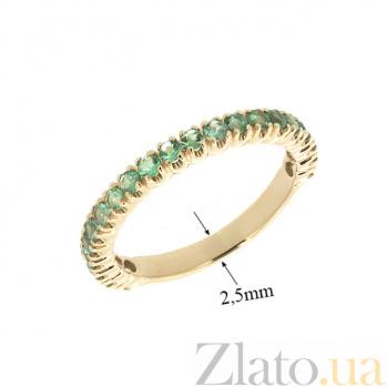 Золотое кольцо в жёлтом цвете с изумрудами Каприз ZMX--RE-15011y_K