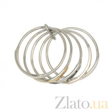 Серебряное кольцо - разборное с золотыми вставками Аризона BGS--518к