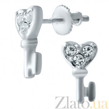 Серебряные серьги-пуссеты Ключики любви с фианитами 000077979