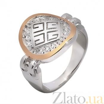 Серебряное кольцо с фианитами и золотой вставкой Тифани BGS--621к
