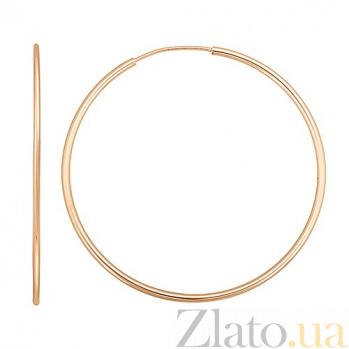 Золотые серьги-кольца Инфанта, диам 45 мм SVA--2406587101/Без вставки