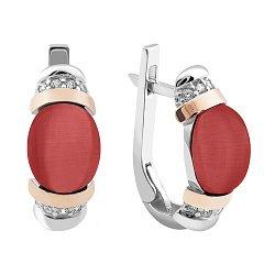 Серебряные серьги с золотыми накладками, красным кораллом и фианитами 000066825