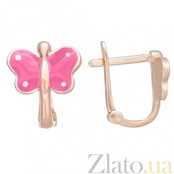 Детские золотые серьги с эмалью в малиновом цвете Бабочка 25341/1мал