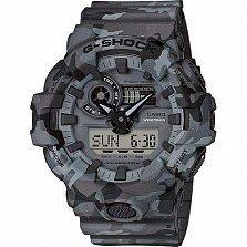 Часы наручные Casio G-shock GA-700CM-8AER