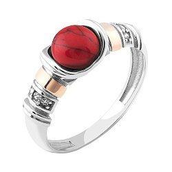Серебряное кольцо с золотой вставкой, имитацией яшмы и фианитами 000095700