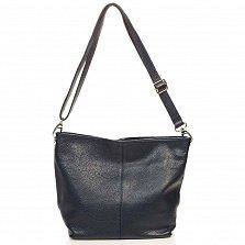 Кожаная сумка на каждый день Genuine Leather 6214 темно-синего цвета на молнии с регулируемой ручкой
